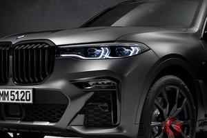 グレー/ブラックで妖艶な雰囲気 BMW「X7 ダークシャドウエディション」登場