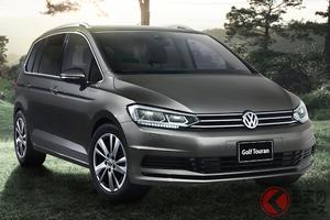 7人乗りコンパクトミニバン VW「ゴルフ トゥーランTSIコンフォートライン リミテッド」300台限定発売