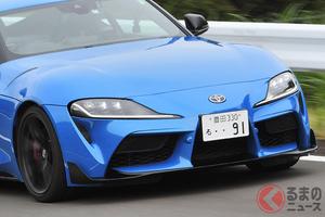 387馬力の新型「スープラ」は「気持ちいい!」 発売2年目迎えた本格スポーツカーの〇と×とは