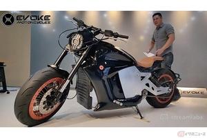 Evoke Motorcycles電動クルーザー「6061」公開  航続距離は最大470km 15分で80%の充電も可能に
