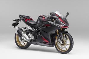 ホンダ「CBR250RR」がマイナーチェンジ! 出力向上とカラーリング変更で9月18日発売