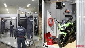 デイトナのバイク専用ガレージが出荷累計1000棟を達成 【盗難防止にも役立つ】