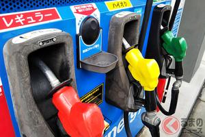 25年で半減!? 今後も減少は止まらない? ガソリンスタンドが廃業に追い込まれる理由