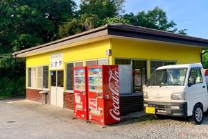 バイクで巡りたい昭和スポット 癒しの時間を与えてくれるレトロ自販機店舗『オートパーラーシオヤ』に行ってみた
