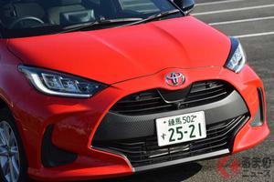 売れる理由は燃費? トヨタ「ヤリス」が販売好調 なぜ「人気なのか」近々動向を聞いてみた!