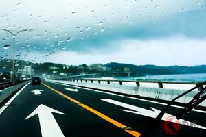 梅雨入り前にタイヤのすり減り大丈夫? JAFが点検を呼びかけ