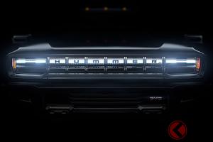 まるで重戦車!1000馬力の「ハマーEV」は脱着式ルーフ採用でオープンエア