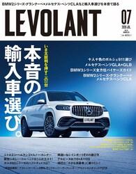 ル・ボラン7月号、5月26日発売!!